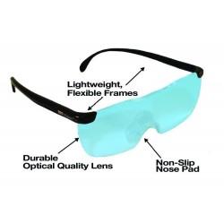 Nagyító szemüveg - 160%-os nagyítás